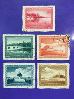 S15 1956 China Used Stamp Set