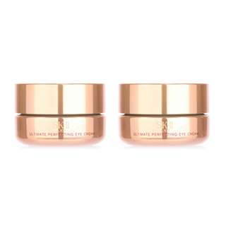 2 PCS SK-II LXP Ultimate Perfecting Eye Cream 15g