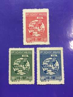 C3 1949 China Mint Stamp Set