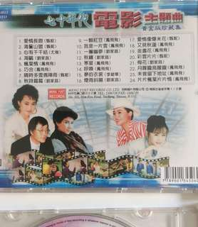 Assorted CD DVD