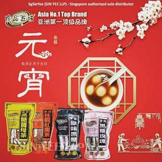 No.1 Taiwan Ginger Tea Packs▪台湾黑糖姜母茶▪10 flavors▪Only authorized SG distributor▪AVA approved food importer