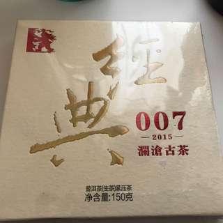 瀾滄古茶 2015年普洱茶(生茶)