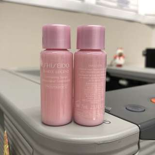 Shiseido White Lucent Luminizing Surge Emulsion