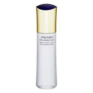 Shiseido Vital-Perfection White Circulator Serum 2.7oz, 80ml