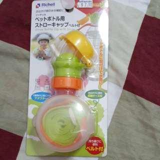 Richell Straw Bottle Cap w. Strap
