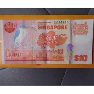 Singapore S$10 Bird Series with Nice Number