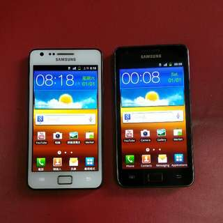 Samsung Galaxy S2 (2 Pcs)