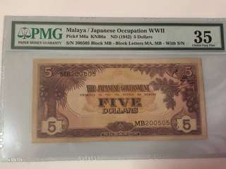 Malaya Japanese Occupation $5 MB200505 PMG 35