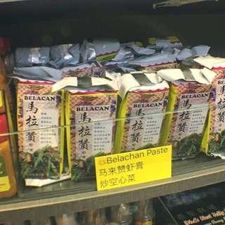 新加坡胡振隆馬拉贊醬料