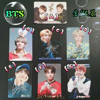 BTS - YES卡 ( 金/銀簽名卡 )
