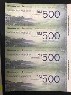 ROOM VOUCHER SWISS GARDEN BEACH RESORT KUANTAN RM 2000.00