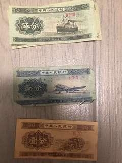中國人民銀行 一套 自叫價