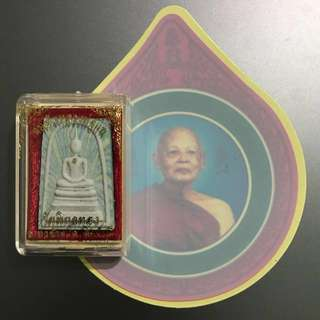 FREE Car Decal! Brand New in temple box Powerful Authentic Phor Pae Wat Pikulthong Somdej Amulet. With nice gold chips on the amulet.