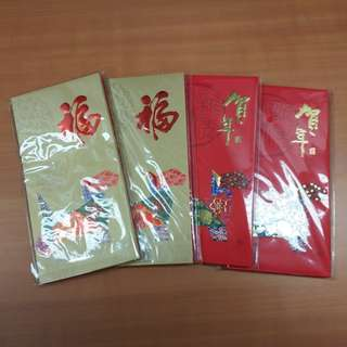 Year of Dog AngBao/Red Packet - 8pcs per pack