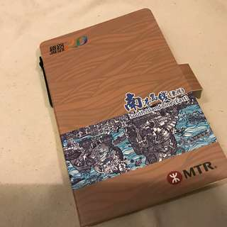 [Exclusive獨家] Souvenir for MTR South Island Line (港鐵南港島綫紀念品)
