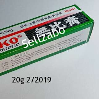 Anti Itching Mopiko Ointment Itchy Insect Bites Sellzabo Itchiness