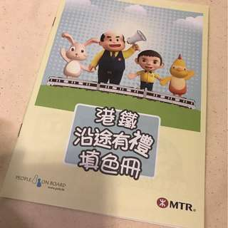 [Exclusive獨家] MTR Colouring + Sticker Book (港鐵填色+貼紙冊)