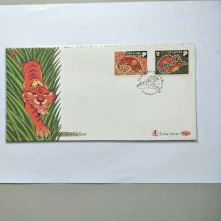 S'pore FDC Tiger