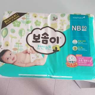 Bosomi Natural Cotton NB Diapers x 4