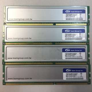 Team Elite DDR3 1333 2GB RAM 4條