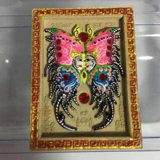 Kruba Krissana Butterfly