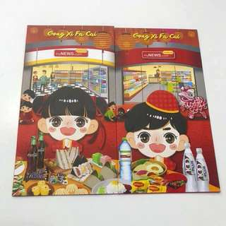 MyNews Angpao red packet