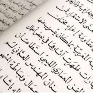 Arabic for beginers