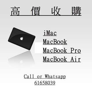 收購Macbook/Notebook/iwatch/ipad/iphone/surface/現金特快到手