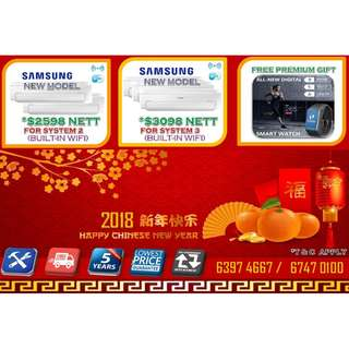 2018 SAMSUNG INVERTER 5 TICK WITH BUILT IN WIFI AIRCON