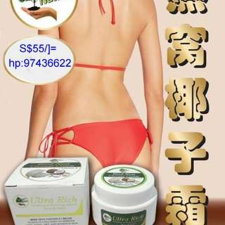 Midori Nature face and body cream