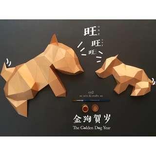 Golden Dogs ( pair )