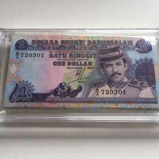 Brunei 1989 $1 x 100 pcs running Gem Uncirculated with no foxing