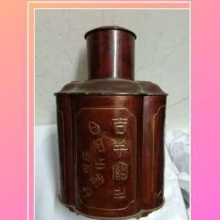 茶葉罐13X20cm