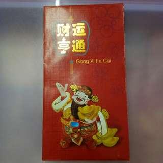 100pcs Red Ang Pow Packets