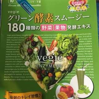 野菜味奶昔