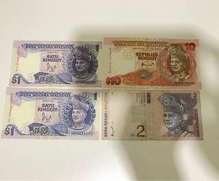 Duit Lama / Old Money