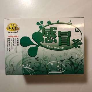 海天堂感冒茶(門市賣緊$80)