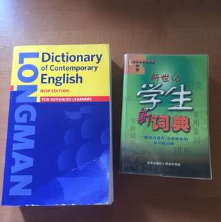 Chinese & English dictionaries