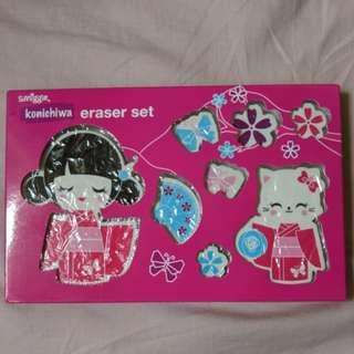 SMIGGLE Konichiwa Eraser Set