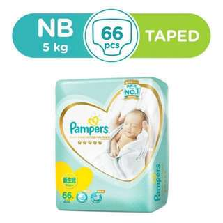 Pampers- New Born
