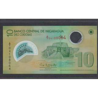 (BN 0117-1) 2009 Nicaragua 10 Cordoba, A/1, Polymer Note - UNC