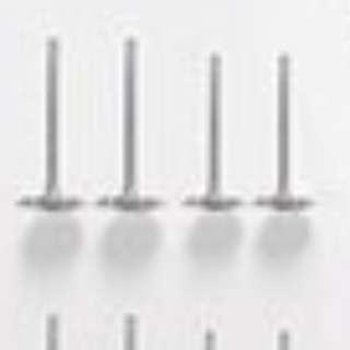 Rim Pins 0.8cm