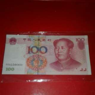 天使數字444保平安            100元人民幣