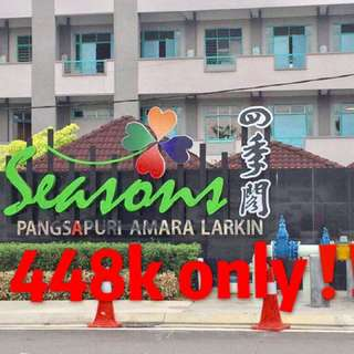 Season Luxury Apartment Larkin
