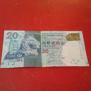 天使數字444保平安                  20元港紙