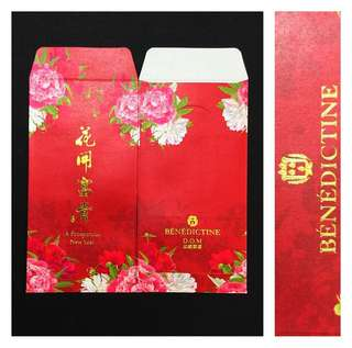 Set Design Red Packets (Set of 6)