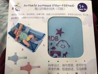 嬰兒沖涼網 全新