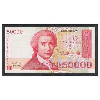 (BN 0032) 1993 Croatia 50000 Dinara - UNC