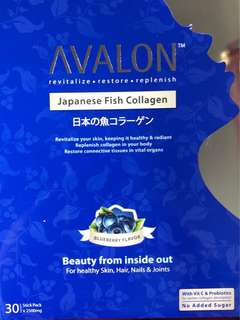 Avalon Japanese fish collagen
