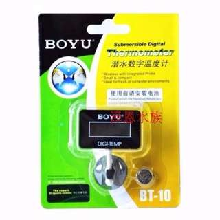 Boyu Digital Thermometer for Aquarium Fish Tank